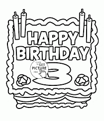 happy birthday card printable free happy 3rd birthday card coloring page for kids holiday coloring