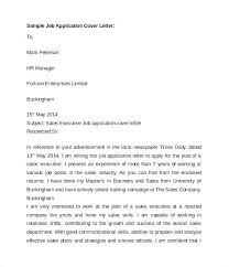 Rent Application Cover Letter Apartment Tenancy Template