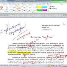 написать рецензию на реферат образец Как написать рецензию на реферат образец