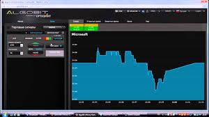 Торговля бинарными опционами по сигналам - vitbe video website