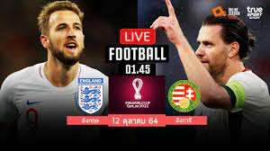 🔴 LIVE FOOTBALL : อังกฤษ 1-1 ฮังการี ฟุตบอลโลกรอบคัดเลือกโซนยุโรปพากย์ไทย  12-10-64 - YouTube