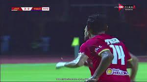 أهداف مباراة سموحة والأهلي 0-4 بتاريخ 2021-07-04 الدوري المصري