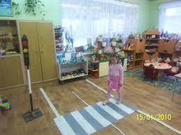 Опыт работы с детьми среднего дошкольного возраста Правила  ПДД в детском саду средняя группа Правила дорожного движения в детском саду