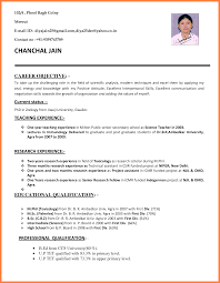 Resume For Teacher Jobs In India Sidemcicek Com