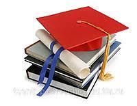Помощь в выполнении курсовых и дипломных работ продажа цена в  Помощь в выполнении курсовых и дипломных работ