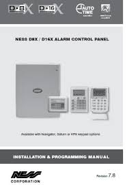 s users guides install manuals brochures valet ness d8 installation manual ver 7 8