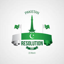Pakistan Independence Day 14th August National Holiday