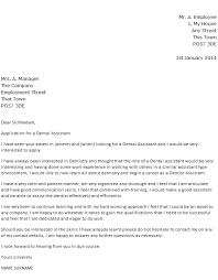 dentist assistant cover letter example icoverorguk dental assistant cover letter templates