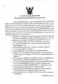 ประกาศสำนักงานบังคับคดีจังหวัดบุรีรัมย์ เรื่อง เปิดขายทอดตลาดทรัพย์  ตั้งแต่วันที่ 17 มิถุนายน 2563 – สำนักงานบังคับคดีจังหวัดบุรีรัมย์