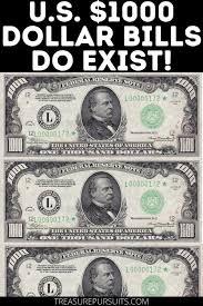 u s 1000 dollar bills do exist