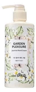 Купить <b>крем для рук Garden</b> Pleasure Hand Cream Mellow ...