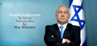 Repercussions of Appointing Lieberman as Israel's War Minister