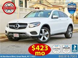 @ 1800 rpm of torque. Mercedes Benz Glc Class Glc 300 4matic Coupe Awd For Sale In New York Ny Cargurus