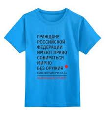 <b>команда навального</b>
