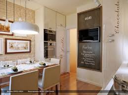Small Kitchen Dining Room Small Living Dining Kitchen Room Design Ideas Archives Home