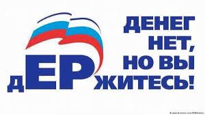 Картинки по запросу Карикатуры  нищие пенсионеры  в россии
