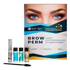 Набор долговременной укладки бровей <b>SEXY BROW</b> PERM ...