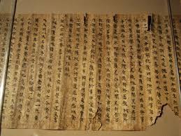 ÇİNce yazılmış kaıtlar ile ilgili görsel sonucu