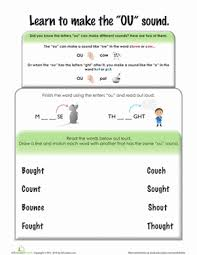 These worksheets can be used in conjunction with the videos and quizzes of this website. Ou Sound Worksheet Education Com