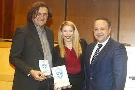 Αποτέλεσμα εικόνας για βραβεύσεις ΕΟΕ 2018