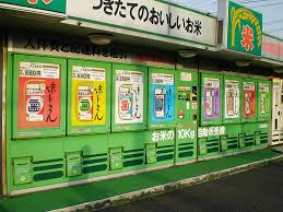 Salad Vending Machine Japan Extraordinary 48 Things You Won't Believe You Can Buy From A Vending Machine Re