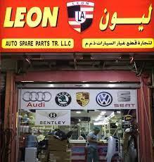 leon auto spare parts reviews contact