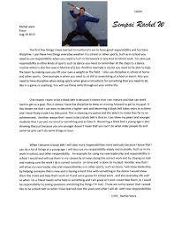 xsama black belt essays epson mfp image
