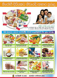 Welcome To Ministry Of Health Sri Lanka