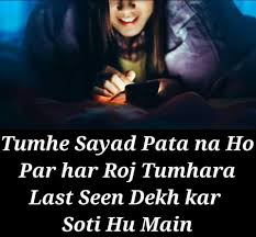 Sad Love Shayari Status Quotes Hindi Shayari For Android Apk