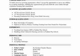 Teacher Resume Template Word Best Of 7 Fresher Primary Teacher ...
