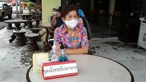 ประธานร้านอาหารตรังเครียดจนปวดหัว ผิดหวังนโยบายรัฐบาลขัดแย้งนโยบายจังหวัด