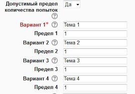 russian Темы дипломных работ В результатах опроса преподаватель может посмотреть какой студент какую тему выбрал