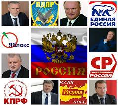 Курсовая работа Динамика выборов в Российской Федерации hello html m511759b3 png