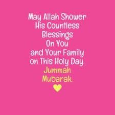 Beautiful Jummah Quotes Best of Mubarak Islamic Quotes Pinterest Jumma Mubarak Islam And Islamic
