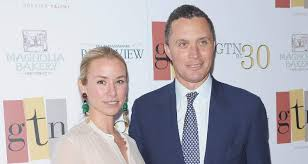 Emily Threlkeld - Inside The Life Of Harold Ford Jr's Wife - Naibuzz