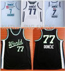 Basketball World World Basketball Jersey Basketball Basketball Jersey World Basketball Jersey World Jersey Jersey|Ultimate Sports Blog