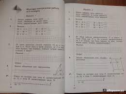 Рецензии покупателей на Математика класс Тетрадь для  19 10 2017