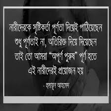 Download Sad Love Quotes In Bengali Verylovequotescom Briana