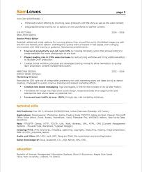 lowes resume sample