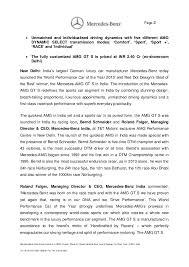 new car launch press releaseMercedesAMG GT S India launch press release