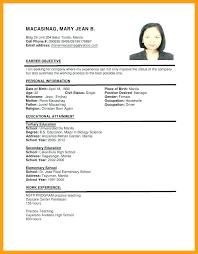 Resume Example Apply Job Resume Format Sample For Job