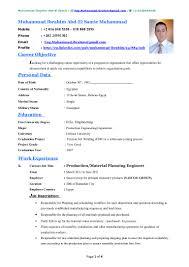 resume skills computer