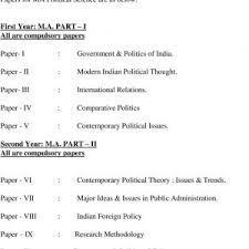political argumentative essay topics political science outline political science essays political science essay topics political issue page