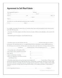 Credit Application Form Juanbruce Co