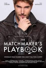 matchmaker lover trailer for sale