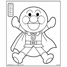 無料アンパンマンのかわいいイラスト手書きの簡単な描き方塗り絵