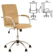Страница 16 - компьютерные <b>кресла</b> - goods.ru