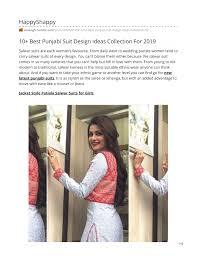 New Latest Punjabi Suit Design 2019 10 Best Punjabi Suit Design Ideas Collection For 2019 Pages