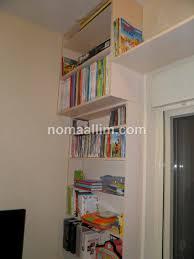 balcony bookshelf