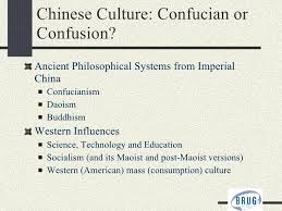 chinese culture def chinese culture